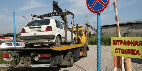 Брошенные на штрафстоянках Москвы автомобили выставят на торги