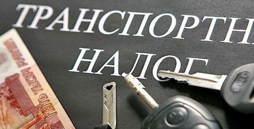 Власти Подмосковья планируют повысить транспортный налог
