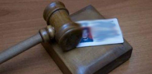 За что могут лишить водительских прав в России в 2015 году?