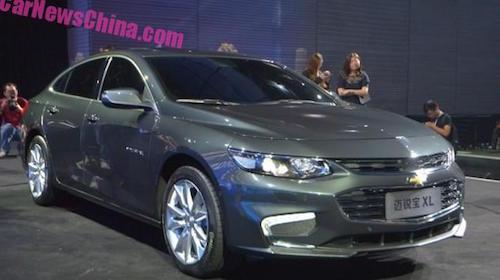 Новый Chevrolet Malibu дебютировал на автосалоне в Гуанчжоу