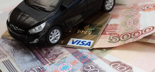 Цены на автомобили в России вырастут с Нового года