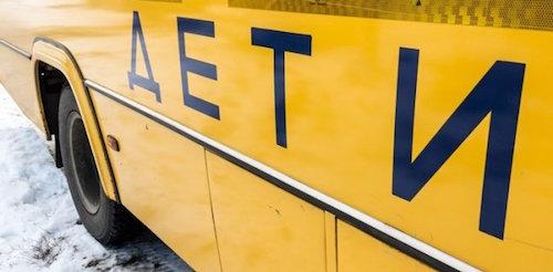 ДТП во Владивостоке - столкнулись 5 автобусов с детьми