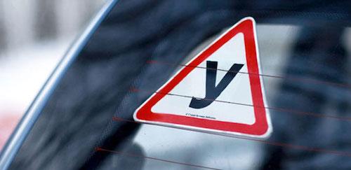В РФ сократилось число желающих получить водительские права