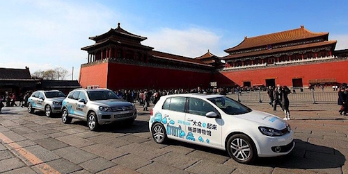 600x400+-+VW+China_E-Fleet_