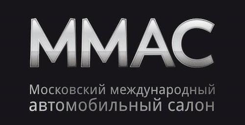 «АвтоВАЗ» покажет наММАС-2018 безусловно новейшую модель