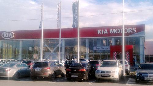 Названы регионыРФ с наибольшим рынком новых машин