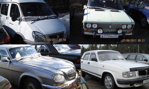 Пограничная служба Финляндии распродает классические модели ВАЗ