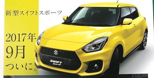 Размещены кадры брошюры сновым хэтчбеком Сузуки Swift Sport