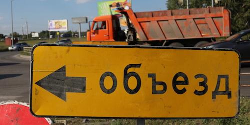 У «Арены Омск» на три дня перекроют движение