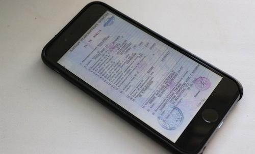 В электронные ПТС будут заносить данные о ДТП