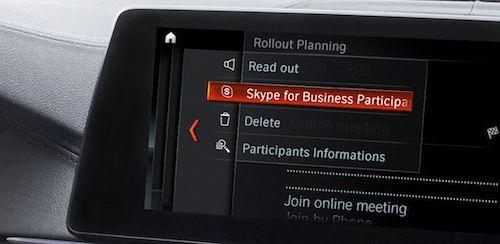 Семейство BMW 5-Series первым получит Skype