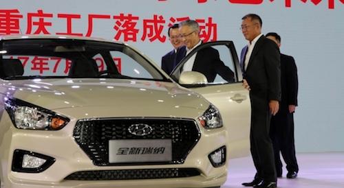 Hyundai начинает производство своих автомобилей на китайском заводе в Чунцине