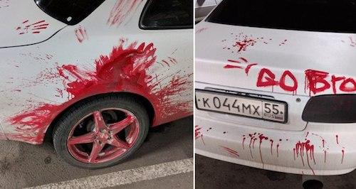 Вглобальной web-сети обсуждают «окровавленный» автомобиль