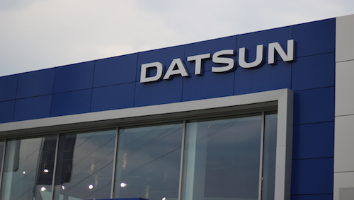 Продажи Datsun летом в Российской Федерации увеличились на14%