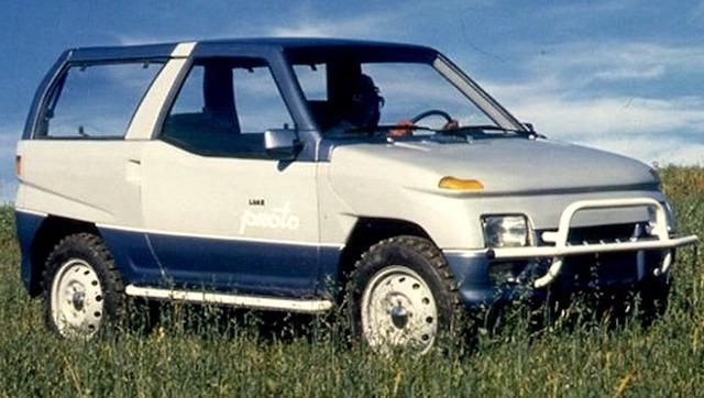 Специалисты составили ТОП-3 самых наилучших советских концепт-каров