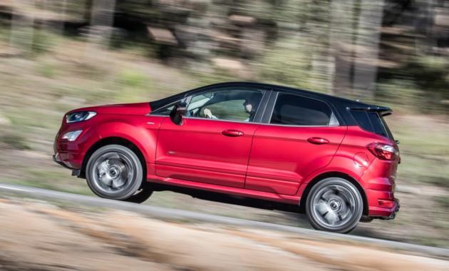 Компания Ford собирается представить новинки для рынка России