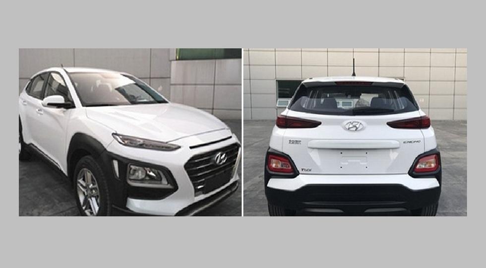 Снимки Hyundai Encino уже в сети