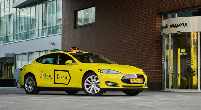 Сервис «Яндекс.Такси» расширил программу страхования здоровья ижизни пассажиров иводителей