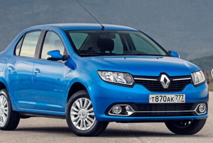 Renault подвела итоги продаж подержанных авто в РФ