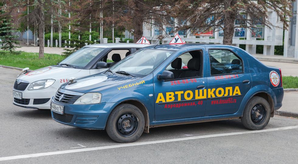 В РФ разработали порядок согласования специалистами ГАИ программ автошкол