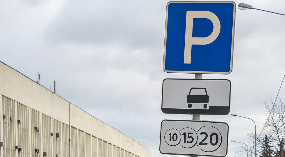 В РФ появятся новые знаки дорожного движения