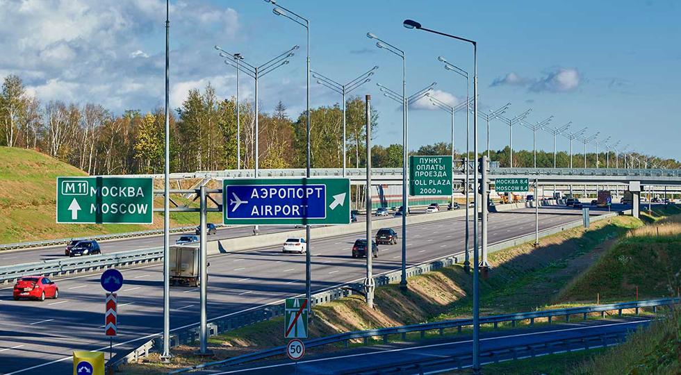 Начетырех участках дороги Москва-Санкт-Петербург подорожал проезд