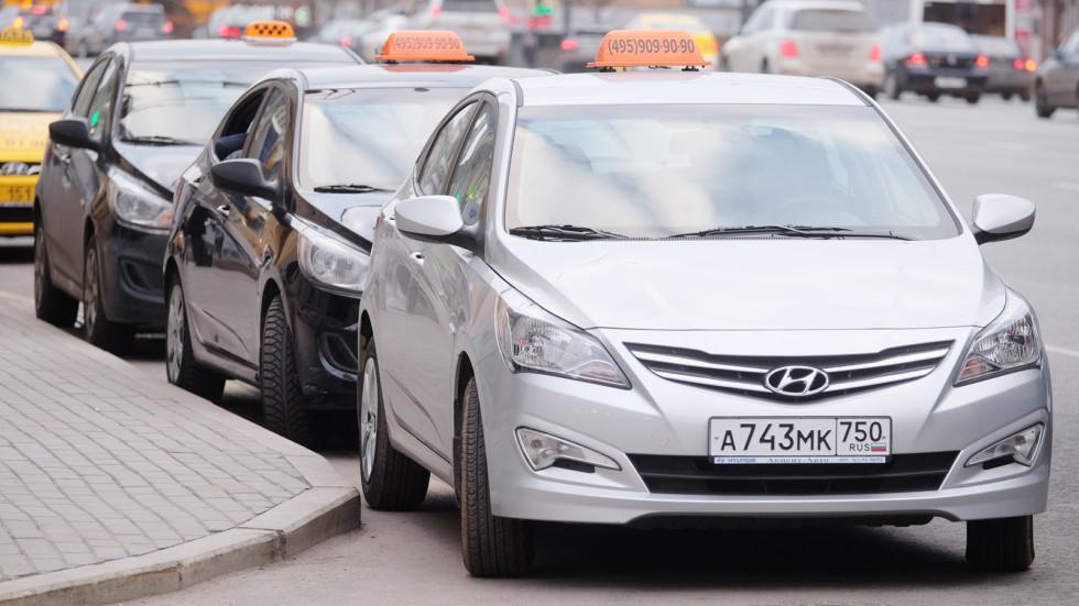 Нелегальных такси в России становится меньше
