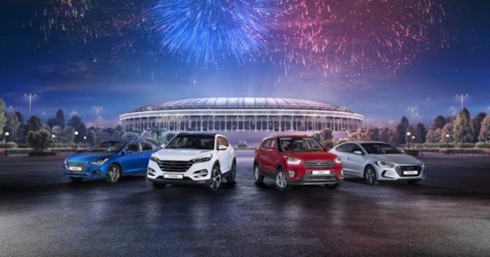 Kia и Hyundai начали продажи в РФ чемпионской серии FIFA 2018