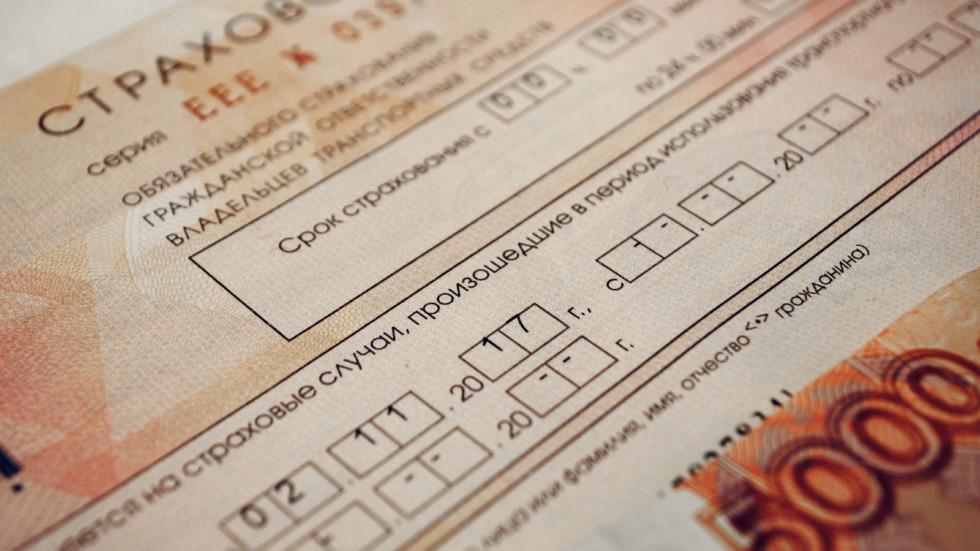 Средняя выплата поОСАГО всередине зимы - марте снизилась на13%