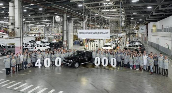 Сконвейера завода Рэно в столице России сошел 400-тысячный Рено Duster