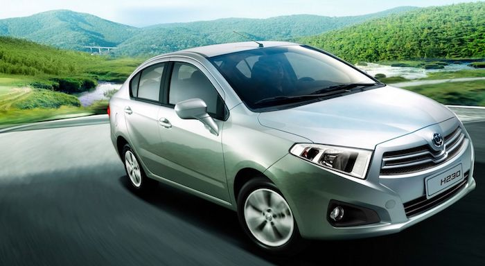 Brilliance H230 wallpapers free 0