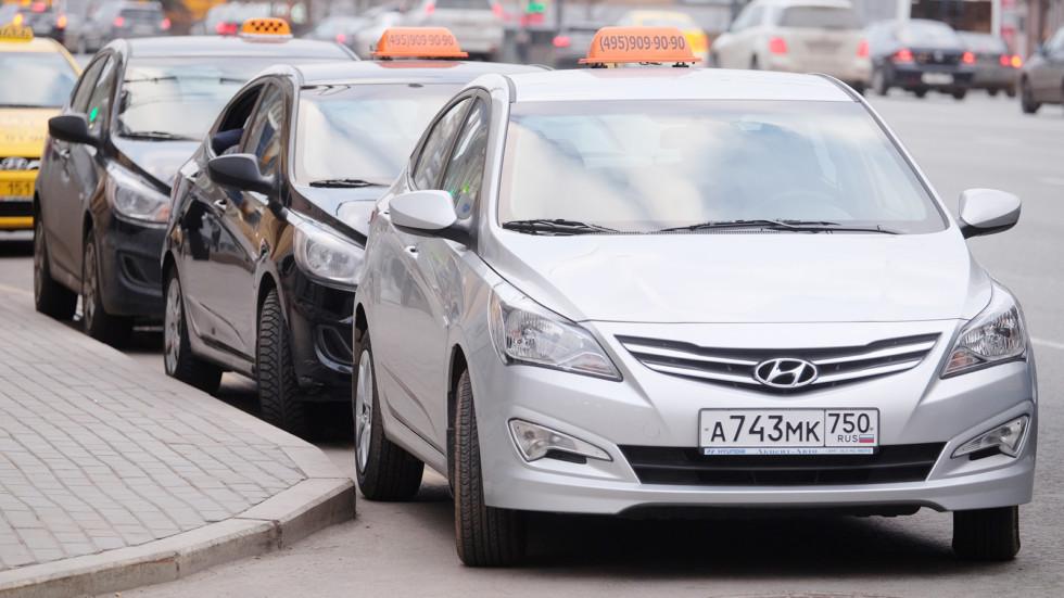 Для таксистов ОСАГО станет дороже