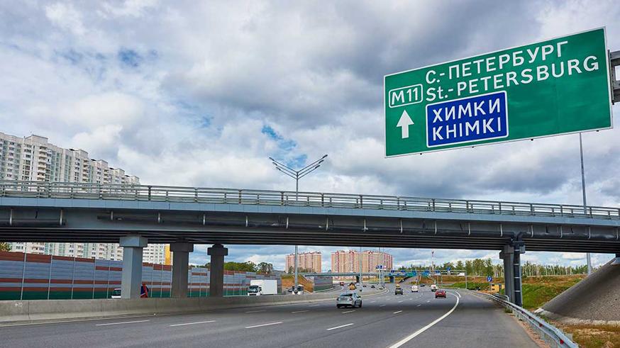 Podorozhal proezd po uchastku trassyi M 11 Moskva Sankt 1
