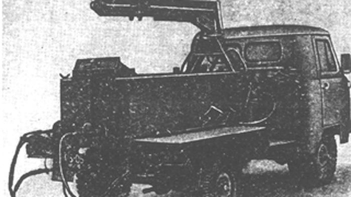 UAZ 002 1