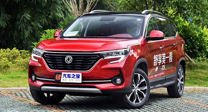 Dongfeng T5