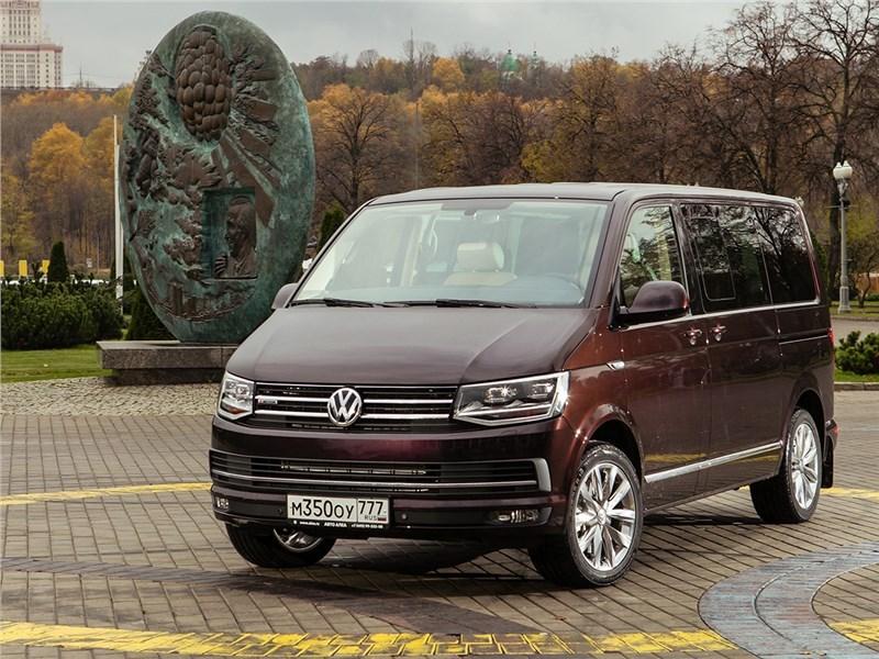 Avtomobili marki Volkswagen mogut protekat 1