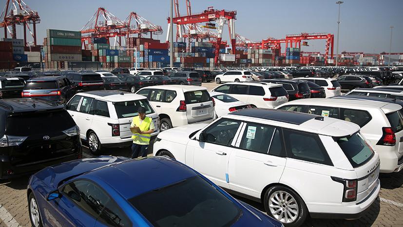 V Rossii snizhayut poshliny na import avtomobilej