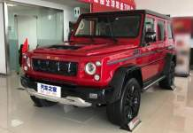 BAIC BJ80 70th Anniversary