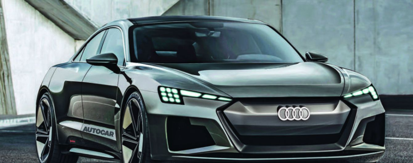 Audi gotovit novoe kupe