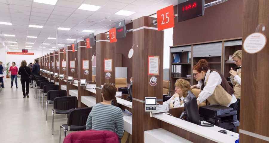 Registrirovat tyuning razreshat v MFCZ