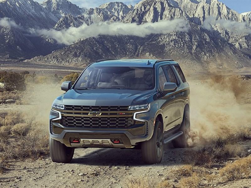 Chevrolet Tahoe zasluzhil novuyu versiyu