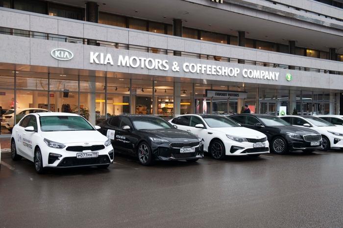 Kia и Favorit Motors представили новый формат дилерского центра