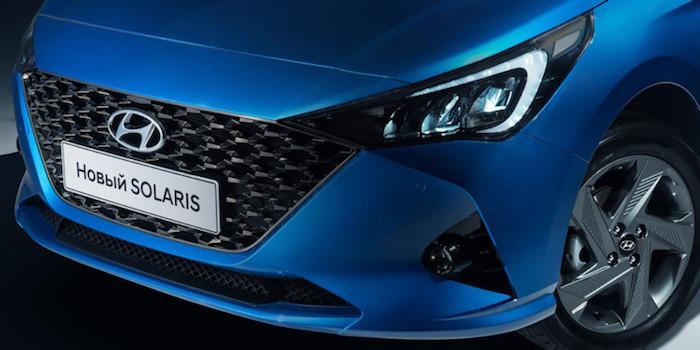 Новый Hyundai Solaris для России представлен официально