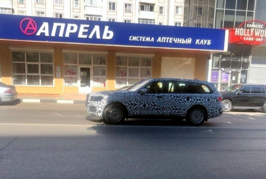 aurus komendant zametili v rossijskoj glubinke