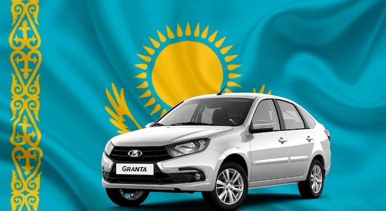 1580457180 1537507616 kazakhstan flag 1
