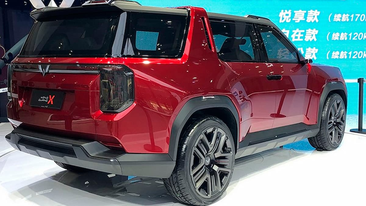 Wuling Concept 5 1