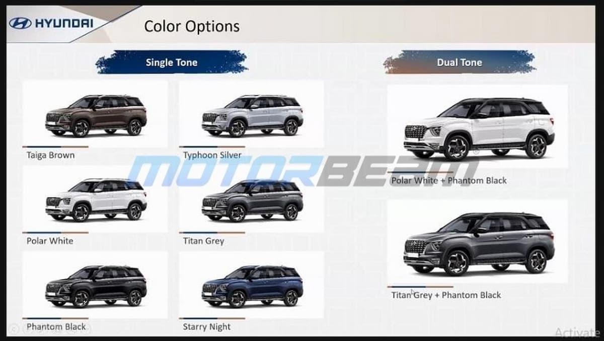Hyundai Alcazar Brochure Colours