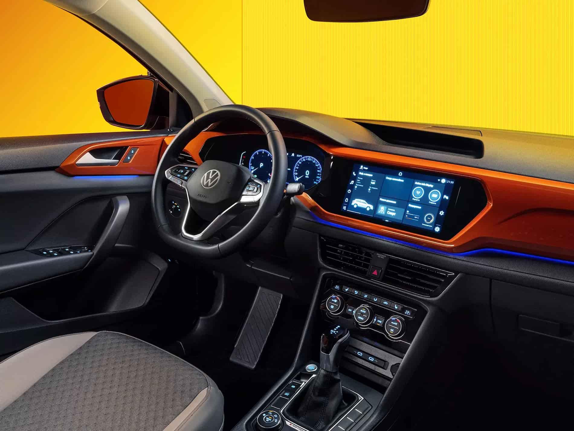 VW TAOS orange INT salon 8