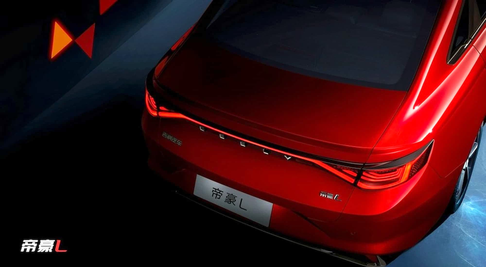 geely emgrand l 4