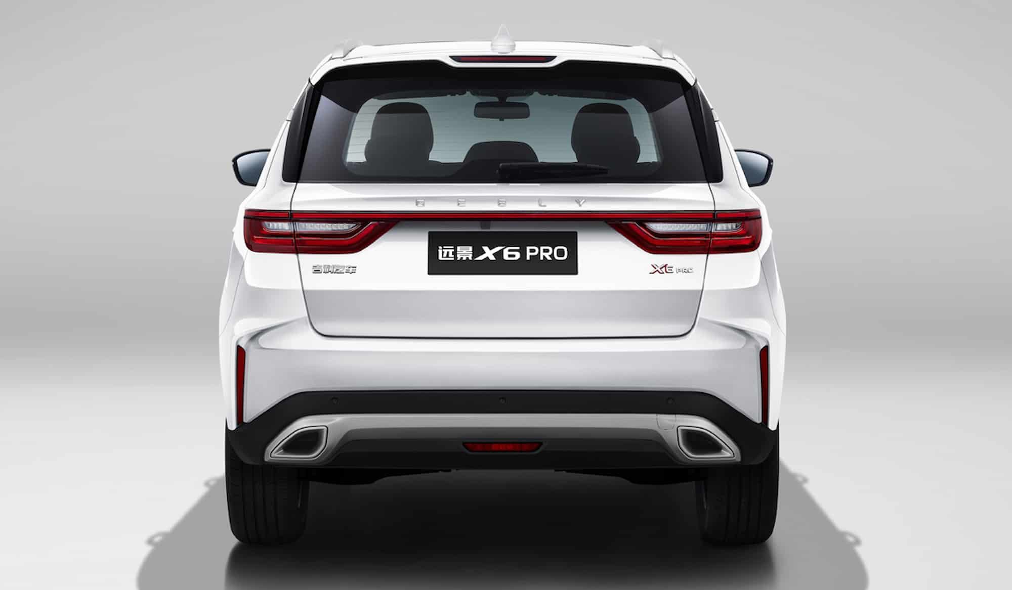 geely vision x6 pro2